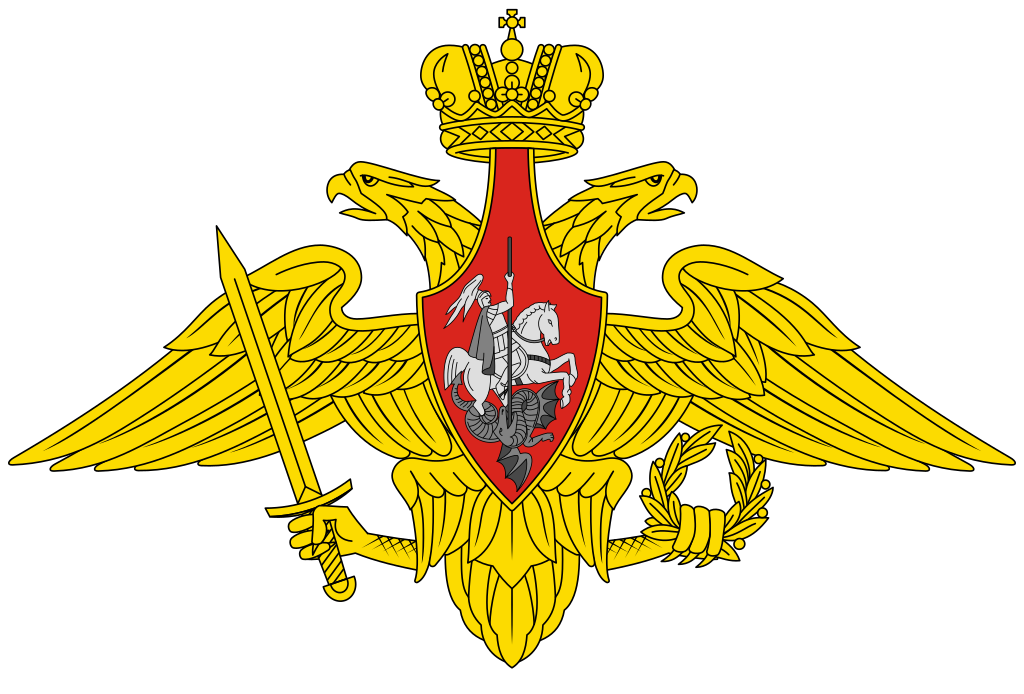 Emblem of the Armed Forces of the Russian Federation
