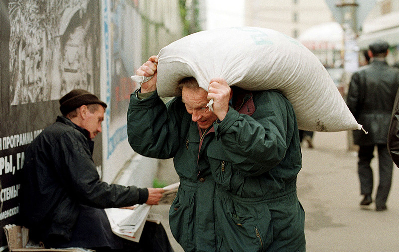 The Russian Financial Crisis of 1998