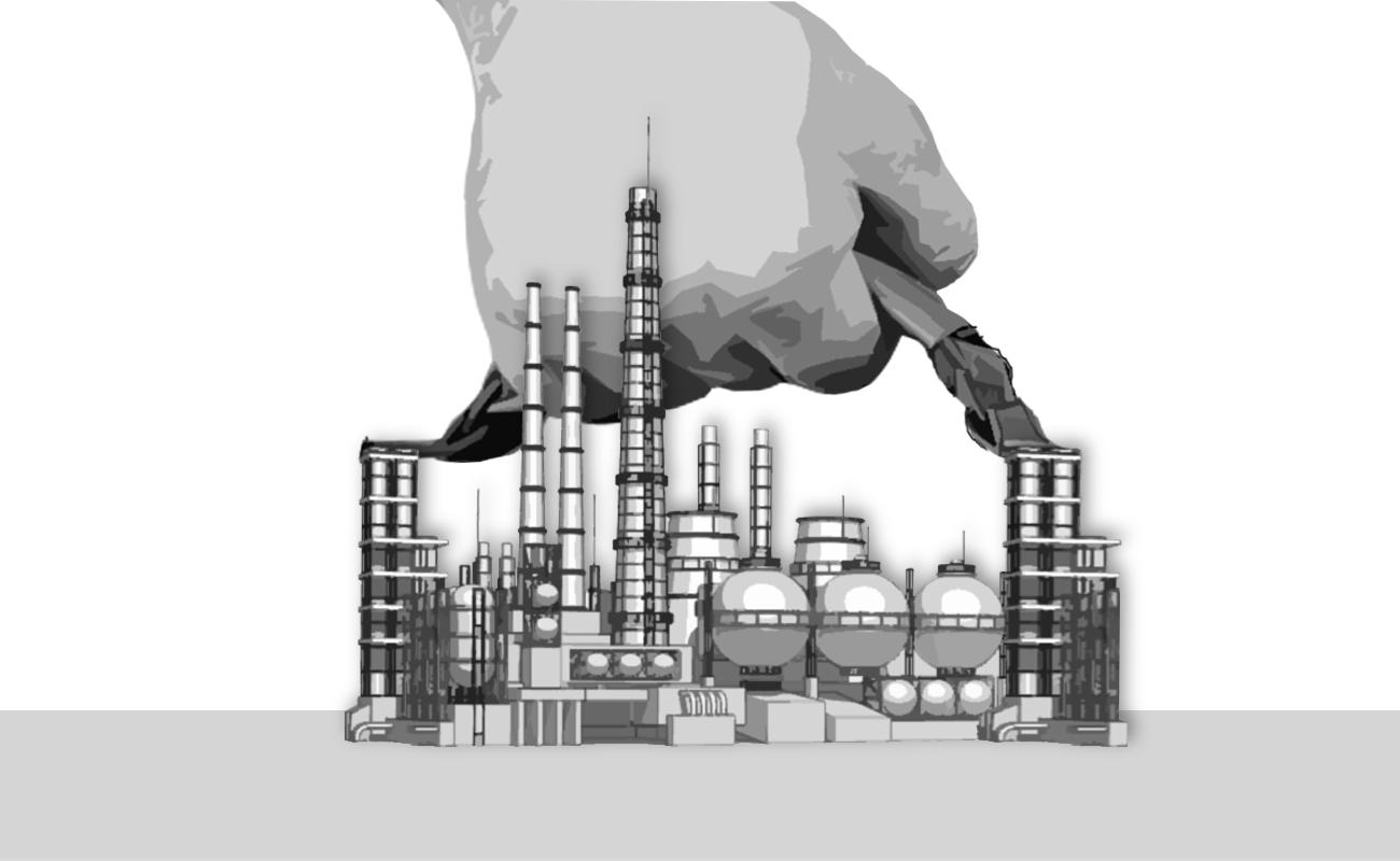 La privatización en Rusia