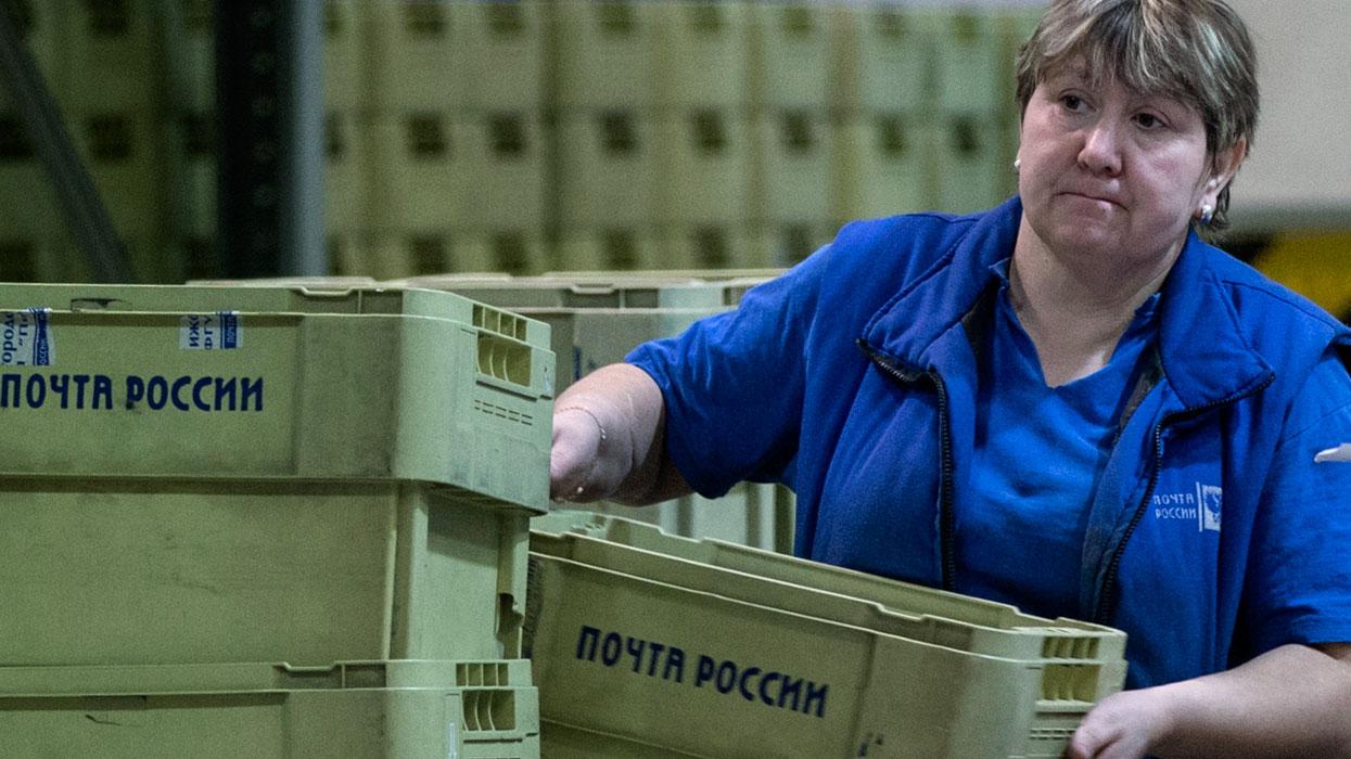 Санатории Почты России
