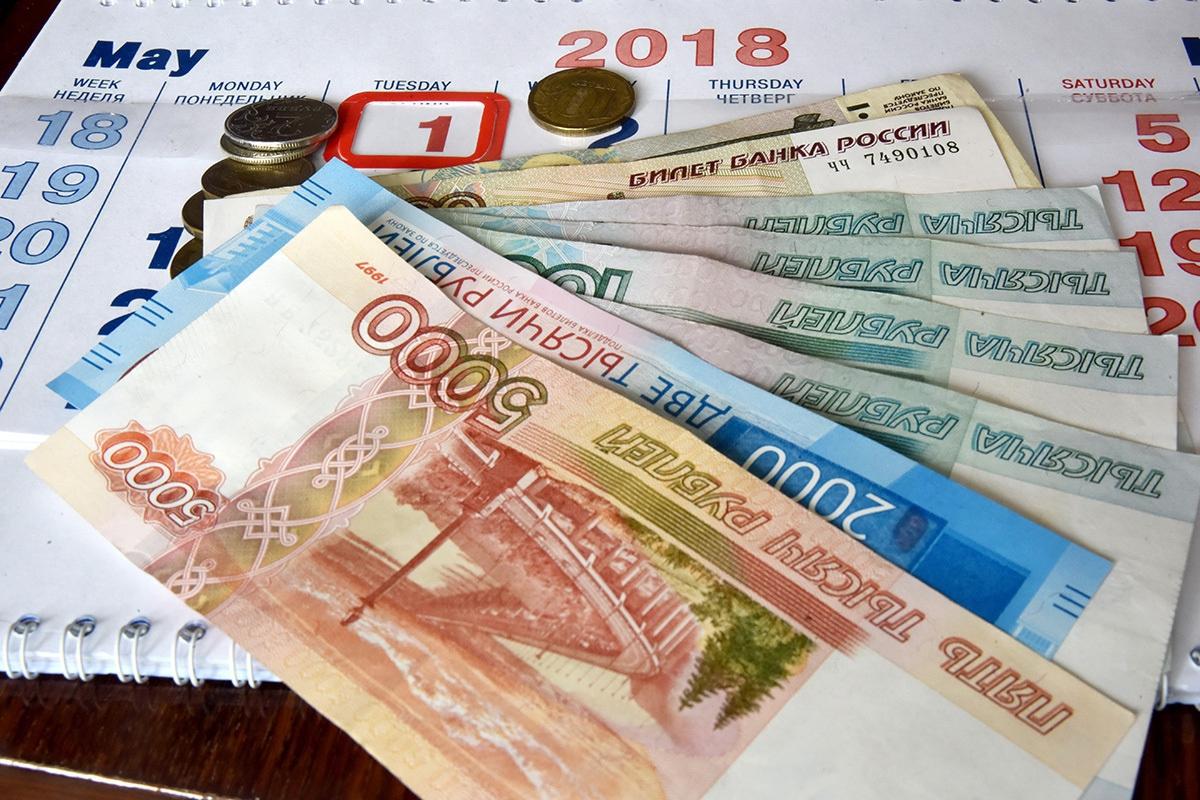 Зарплати у Росії